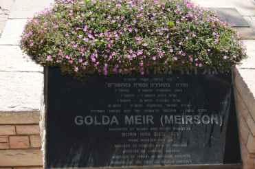 Herzl4